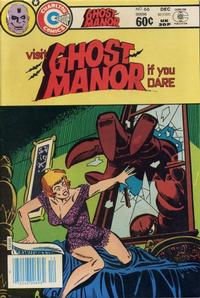 Cover Thumbnail for Ghost Manor (Charlton, 1971 series) #66