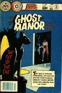 Cover Thumbnail for Ghost Manor (Charlton, 1971 series) #68