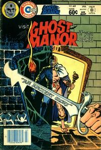 Cover Thumbnail for Ghost Manor (Charlton, 1971 series) #69