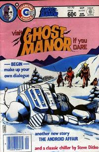 Cover Thumbnail for Ghost Manor (Charlton, 1971 series) #70