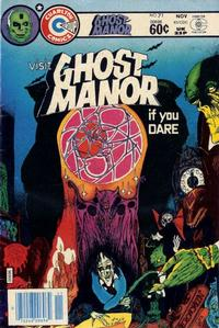 Cover Thumbnail for Ghost Manor (Charlton, 1971 series) #71