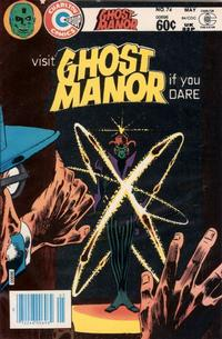 Cover Thumbnail for Ghost Manor (Charlton, 1971 series) #74