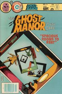 Cover Thumbnail for Ghost Manor (Charlton, 1971 series) #75
