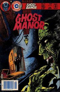 Cover Thumbnail for Ghost Manor (Charlton, 1971 series) #76