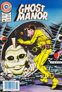 Cover Thumbnail for Ghost Manor (Charlton, 1971 series) #77
