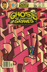 Cover Thumbnail for The Many Ghosts of Dr. Graves (Charlton, 1967 series) #65
