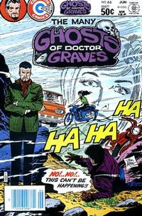 Cover Thumbnail for The Many Ghosts of Dr. Graves (Charlton, 1967 series) #66