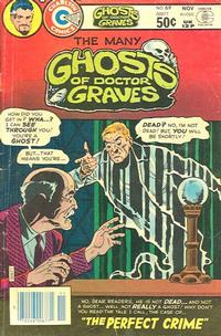 Cover Thumbnail for The Many Ghosts of Dr. Graves (Charlton, 1967 series) #69