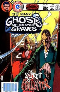 Cover Thumbnail for The Many Ghosts of Dr. Graves (Charlton, 1967 series) #70