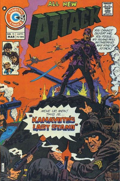 Cover for Attack (Charlton, 1971 series) #15