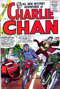 Cover Thumbnail for Charlie Chan (Charlton, 1955 series) #6