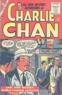Cover Thumbnail for Charlie Chan (Charlton, 1955 series) #8