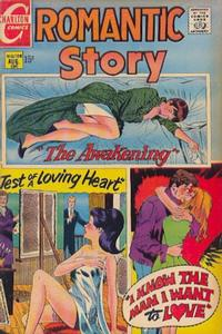 Cover Thumbnail for Romantic Story (Charlton, 1954 series) #108