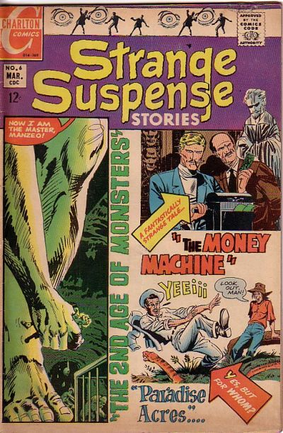 Cover for Strange Suspense Stories (Charlton, 1967 series) #6