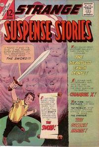 Cover Thumbnail for Strange Suspense Stories (Charlton, 1955 series) #73