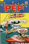 Cover for Pep (Archie, 1960 series) #221