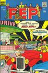 Cover for Pep (Archie, 1960 series) #231