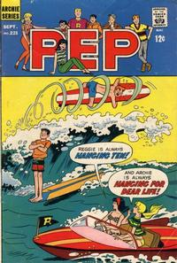Cover Thumbnail for Pep (Archie, 1960 series) #221