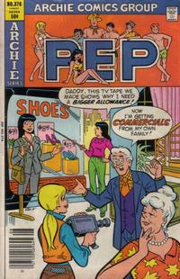 Cover Thumbnail for Pep (Archie, 1960 series) #376
