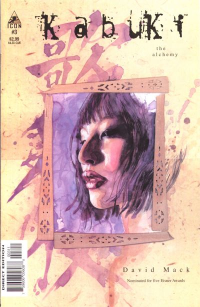 Cover for Kabuki (Marvel, 2004 series) #3