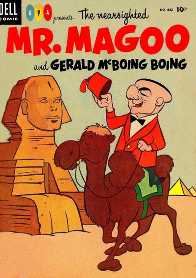 Cover for Four Color (Dell, 1942 series) #602 - The Nearsighted Mr. Magoo and Gerald McBoing Boing