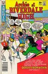 Cover for Archie at Riverdale High (Archie, 1972 series) #55