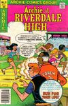 Cover for Archie at Riverdale High (Archie, 1972 series) #73