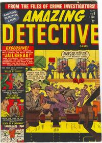 Cover Thumbnail for Amazing Detective Cases (Marvel, 1950 series) #8