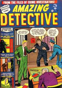 Cover Thumbnail for Amazing Detective Cases (Marvel, 1950 series) #10