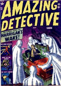 Cover Thumbnail for Amazing Detective Cases (Marvel, 1950 series) #12