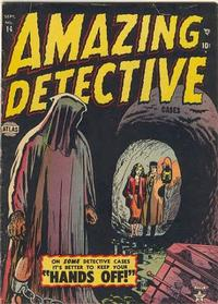 Cover Thumbnail for Amazing Detective Cases (Marvel, 1950 series) #14