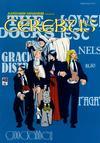 Cover for Cerebus (Aardvark-Vanaheim, 1977 series) #40