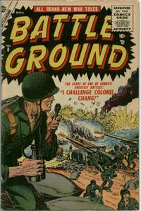 Cover Thumbnail for Battleground (Marvel, 1954 series) #8