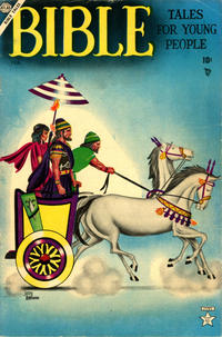 Cover Thumbnail for Bible Tales for Young People (Marvel, 1954 series) #4