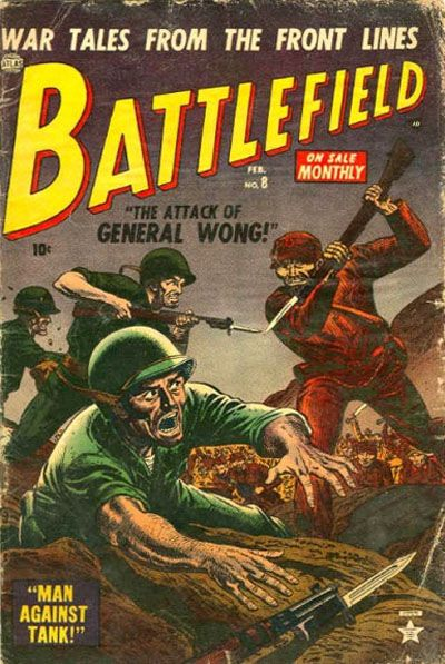 Cover for Battlefield (Marvel, 1952 series) #8