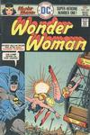 Cover for Wonder Woman (DC, 1942 series) #222