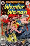 Cover for Wonder Woman (DC, 1942 series) #227