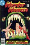 Cover for Wonder Woman (DC, 1942 series) #233