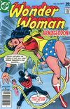 Cover for Wonder Woman (DC, 1942 series) #236