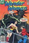 Cover for Wonder Woman (DC, 1942 series) #239
