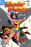 Cover for Wonder Woman (DC, 1942 series) #245