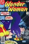 Cover for Wonder Woman (DC, 1942 series) #246