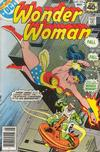 Cover for Wonder Woman (DC, 1942 series) #255