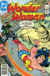 Cover Thumbnail for Wonder Woman (1942 series) #264