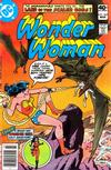 Cover for Wonder Woman (DC, 1942 series) #265