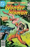Cover for Wonder Woman (DC, 1942 series) #267