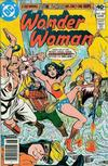 Cover for Wonder Woman (DC, 1942 series) #268