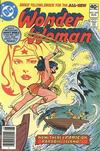 Cover for Wonder Woman (DC, 1942 series) #270
