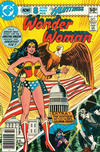 Cover for Wonder Woman (DC, 1942 series) #272 [Newsstand Variant]