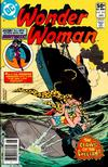 Cover for Wonder Woman (DC, 1942 series) #275